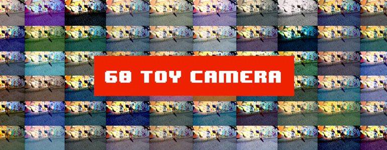 FCPX LUT Lomo - Toy Camera Grade Look-Up Tables for Final Cut Pro X - Pixel Film Studios